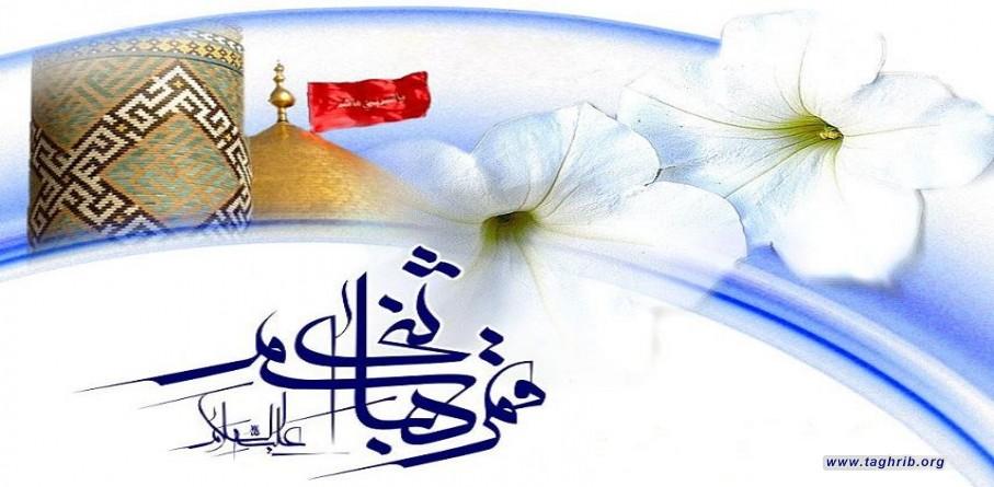 أبو الفضل العباس عليه السلام في كلمات المعصومين عليهم السلام