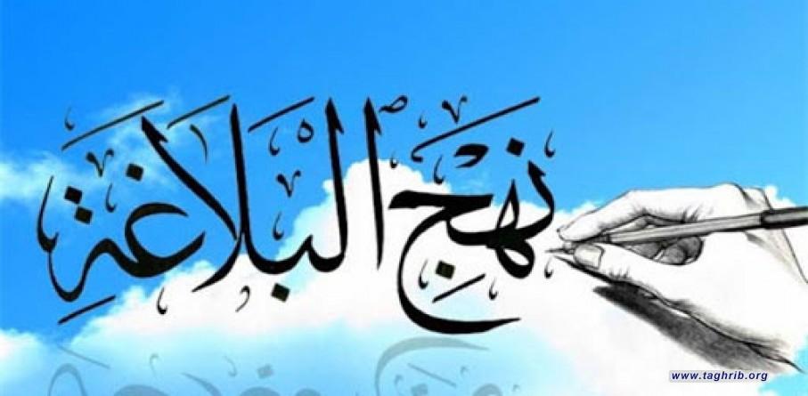 اهمیت وحدت در نهج البلاغه | تنها راه شناخت حق از باطل در زمان تنازع رجوع به کلام الله و سنت پیامبر (ص) است