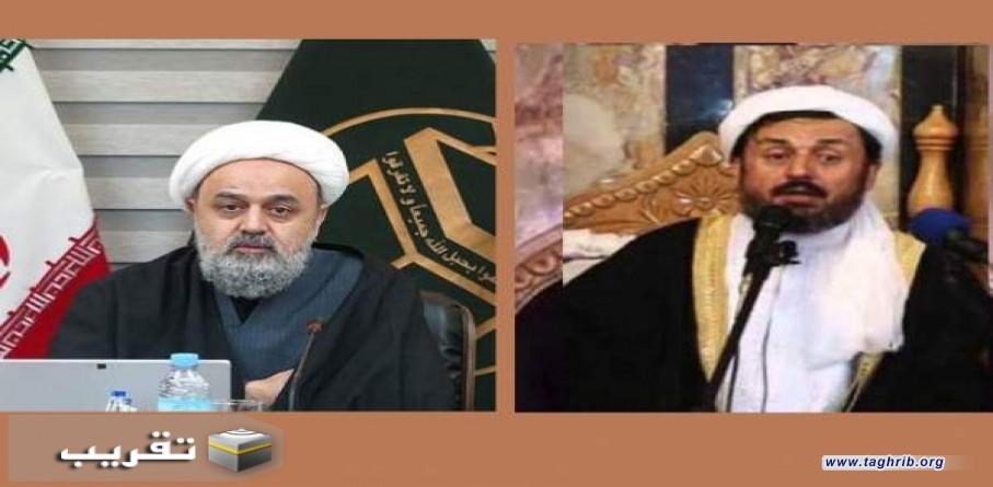 الأمين العام للمجمع العالمي للتقريب بين المذاهب الإسلامية يعزي باستشهاد عالم دين من أهل السنة