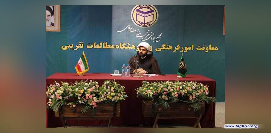 انتصاب حجت الاسلام والمسلمین راشدی نیا به ریاست پژوهشگاه مطالعات تقریبی
