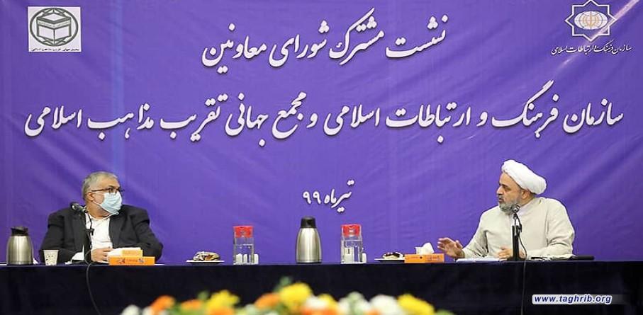 نشست مشترک شورای معاونین مجمع جهانی تقریب و سازمان فرهنگ و ارتباطات اسلامی + تصاویر