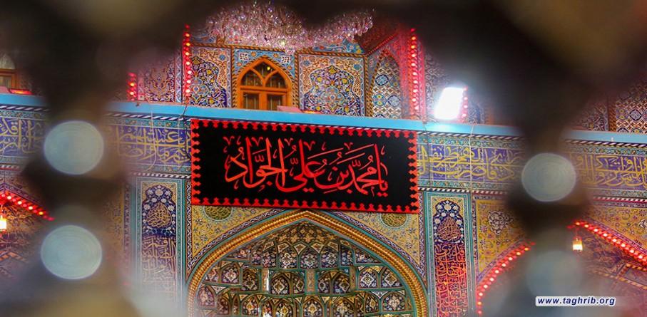 به مناسبت شهادت امام جواد عليه السلام ... تبلیغ دین از راه مناظره | قاطعیت در طرد افراد ناصالح