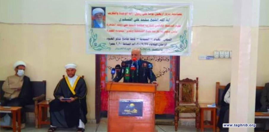 مسجدي: آية الله تسخيري كان مناديا لشعار وحدة المسلمين و فكره في مسار وحدة المسلمين