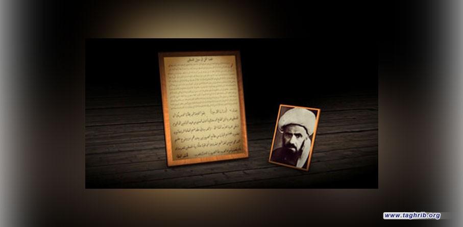 بالفیدیو/ الشيخ كاشف الغطاء يدين التطبيع والتدخل الخارجي في فلسطين