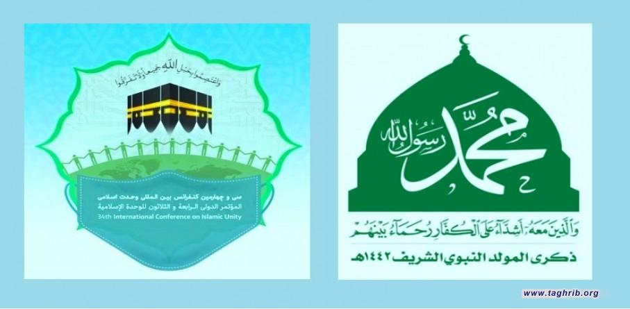 شخصيات ثقافية و صحفية يمنية يشيدون باسبوع الوحدة ومؤتمرات الوحدة الاسلامية في ايران