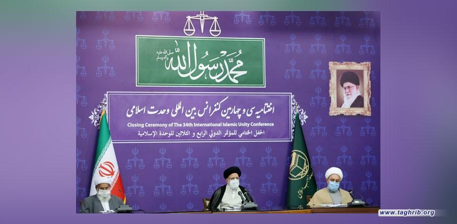 رئيس السلطة القضائية : موضوع الوحدة الاسلامية استراتيجي وهام للغاية