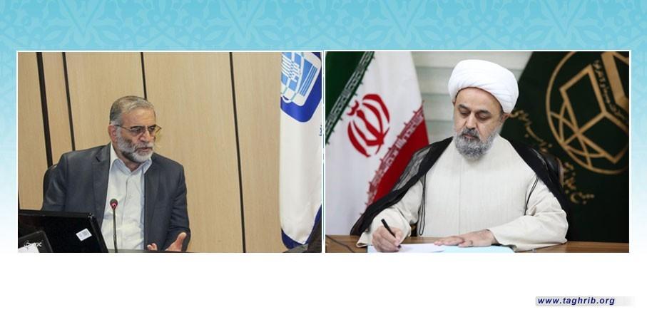 بيان الأمين العام للمجمع العالمي للتقريب بين المذاهب الإسلامية بمناسبة استشهاد الدكتور فخري زاده