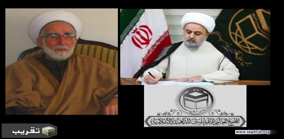 """الدكتور """"حميد شهرياري"""" ینعی رحيل رائد التقريب ونصير المقاومة الشيخ احمد الزين"""