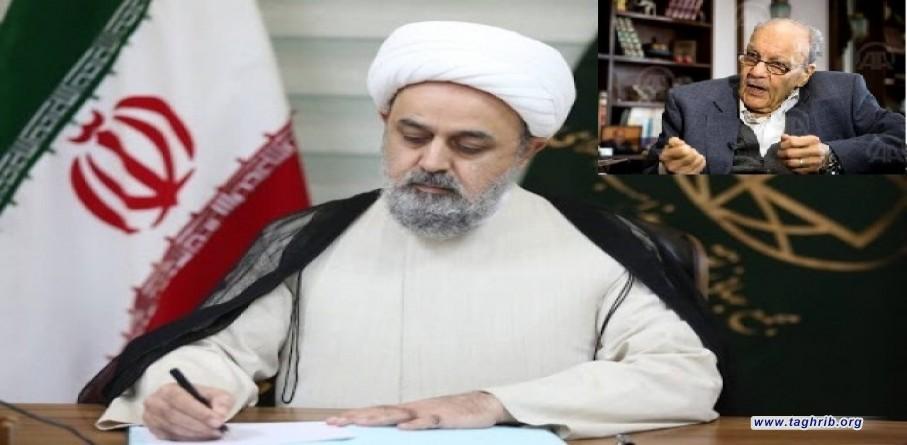دبیرکل مجمع جهانی تقریب مذاهب اسلامی درگذشت طارق البشری را تسلیت گفت