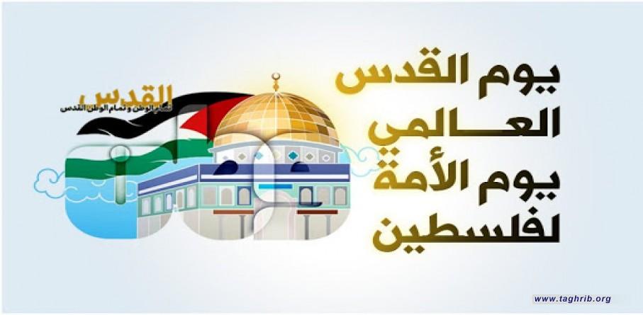 المجمع العالمي للتقريب : وحدة الامة الاسلامية واحرار العالم تتجلى في الدفاع عن القدس المحتلة