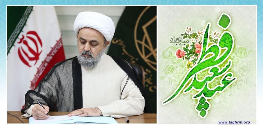 پیام تبریک دبیرکل مجمع جهانی تقریب مذاهب اسلامی به مناسبت عید سعید فطر