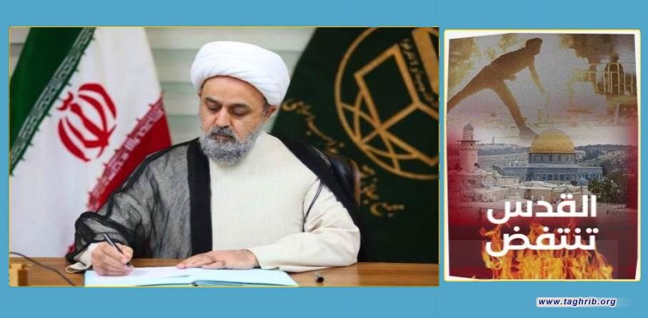 """الدكتور """"حميد شهرياري """"يصدر بياناً بعنوان """" بالوحدة انتصرت فلسطين"""""""
