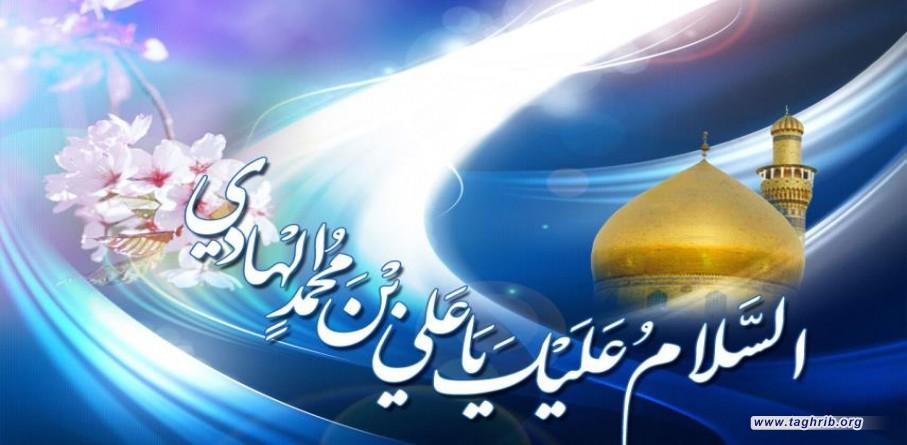 الهادي (ع): الإمام الّذي احتضن النّاس كلّهم