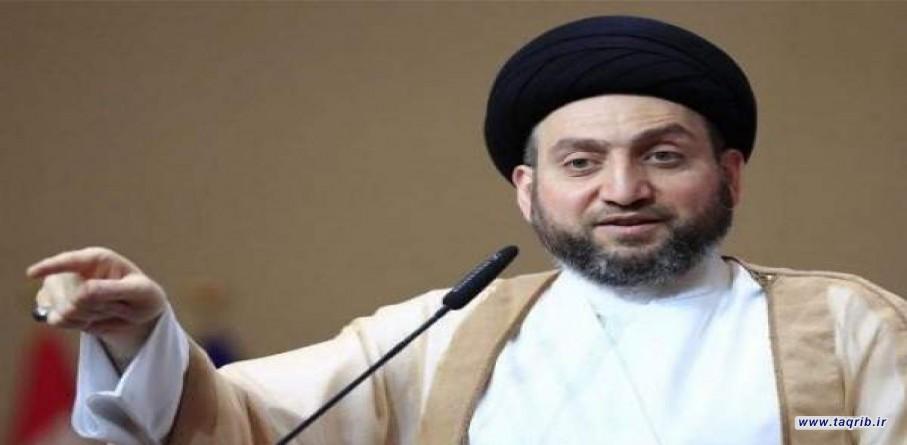 السيد عمار الحکيم: ينبغي ترتيب وتبويب وتنظيم العلاقات الإسلامية على مستوى الأمة الواحدة