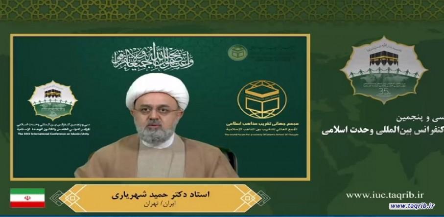 نقش مهم حوزههای علمیه در حفظ وحدت جهان اسلام