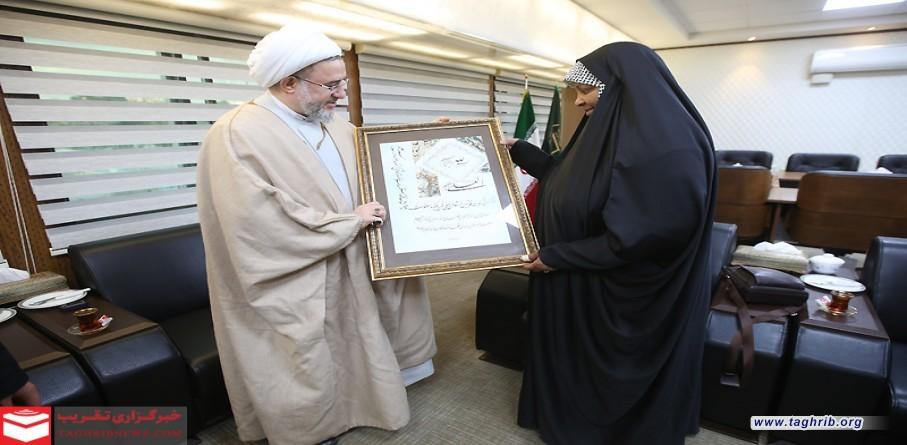 لقاء السيدة مرضية هاشمي مع الأمين العام آية الله الشيخ الأراكي