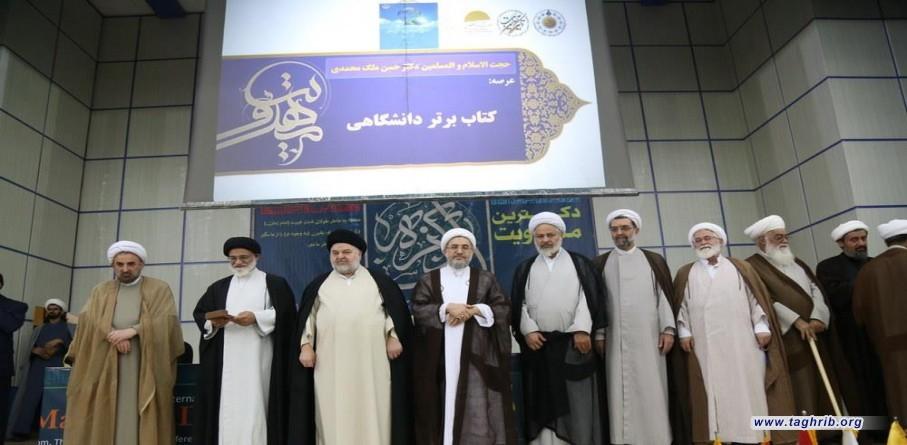 آية الله الاراكي يشارك في المؤتمر الدولي الخامس عشر للعقيدة المهدوية بقم المقدسة