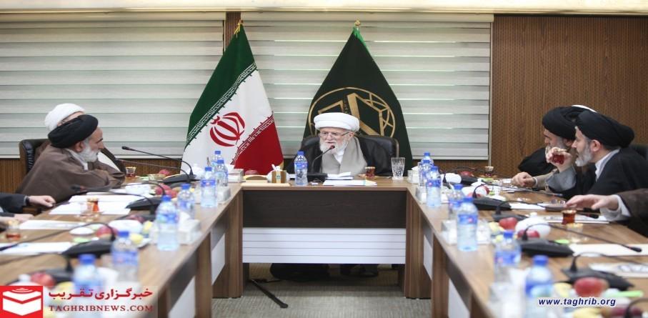 اجتماع أعضاء المجلس الأعلي للمجمع العالمي للتقريب بين المذاهب الإسلامية