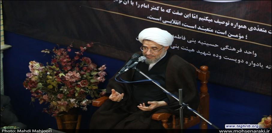 سخنرانی آیت الله اراکی در مسجد بنی فاطمه اصفهان در سالگرد وفات امام خمینی