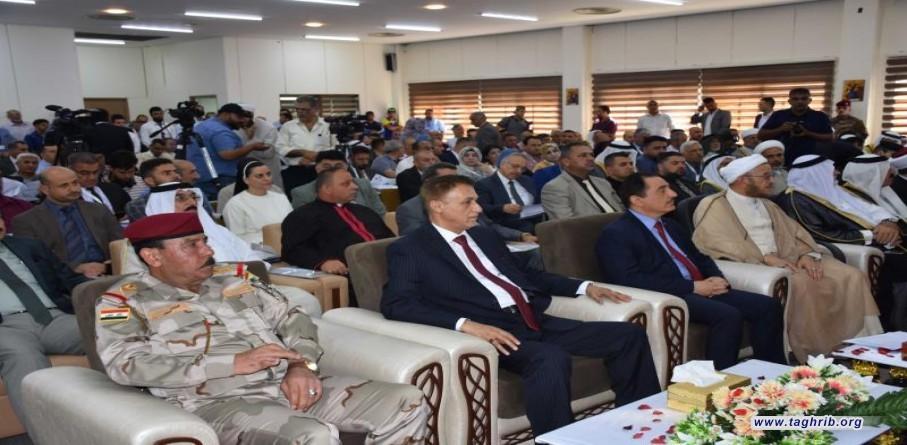 برعاية المجمع العالمي للتقريب بين المذاهب الاسلامية و.... اقيم المؤتمر الدولي الفكري الثاني لمكافحة التطرف في الموصل