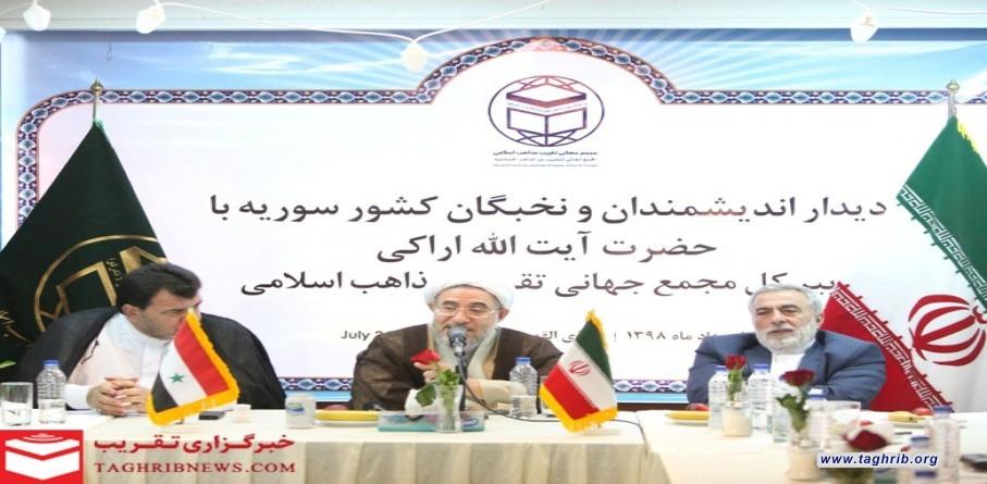 لقاء نخبة من علماء سورية مع سماحة آية الله الشيخ الأراكي