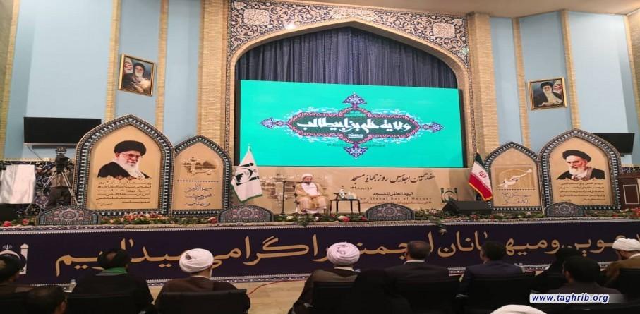 آية الله الاراكي يشارك في ملتقى اليوم العالمي للمساجد بطهران