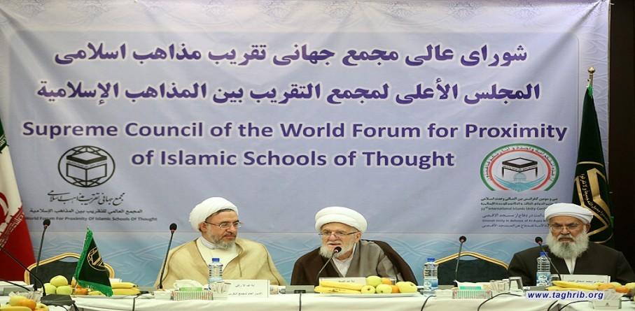 نشست شورای عالی مجمع جهانی تقریب مذاهب اسلامی در کنفرانس وحدت