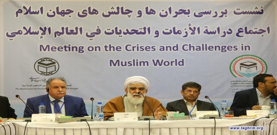نشست بررسی بحران و چالش های جهان اسلام