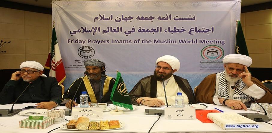 اجتماع خطباء الجمعة في العالم الاسلامي