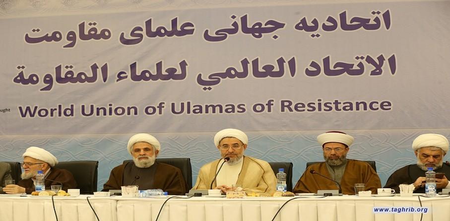 الاتحاد العالمي لعلماء المقاومة للمؤتمر الدولي الثالث و الثلاثون للوحدة الاسلامية