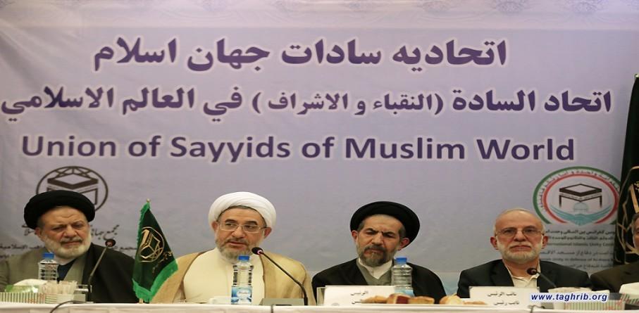 اتحاد السادة (النقباءو الاشراف) في العالم الاسلامي اتحادیه سادات جهان اسلام
