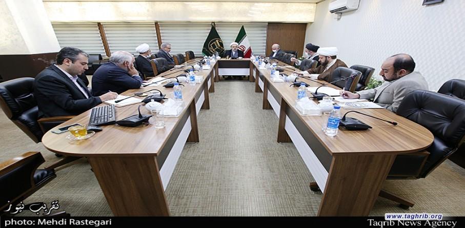 جلسه مقدماتی سی و چهارمین کنفرانس بین المللی وحدت اسلامی