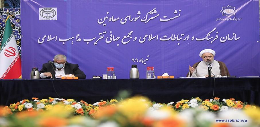 دیدار دبیرکل مجمع تقریب مذاهب اسلامی و رئیس سازمان فرهنگ و ارتباطات اسلامی