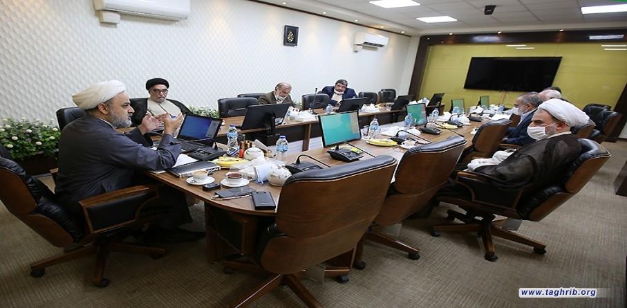 نشست هیات علمی سی و چهارمین کنفرانس بین المللی وحدت اسلامی