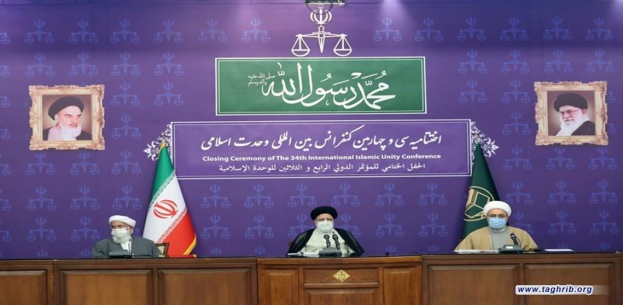تقرير مصور عن مراسم الحفل الختامی للمؤتمر الدولي 34 للوحدة الاسلامية