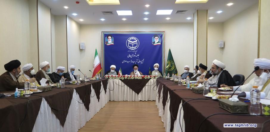 المجلس الاعلى للمجمع العالمي للتقريب بین المذاهب الاسلامیة يعقد اجتماعه الدوري في طهران