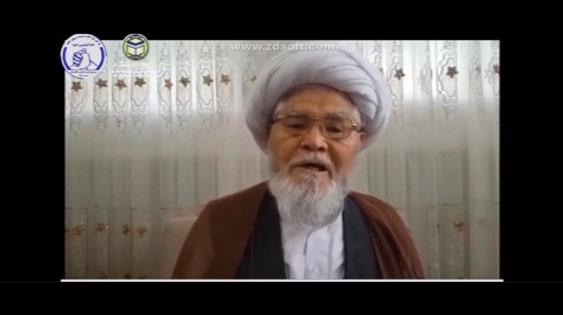 آیت الله محمد هاشم صالحی مدرس | افغانستان
