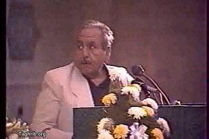 دکتر حسن التل