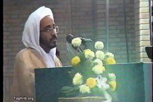 شیخ عیسی بن عبد الله المانع