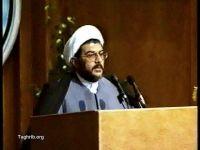 حجت الاسلام والمسلمین شیخ حسین ابریس