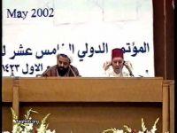 حجت الاسلام والمسلمین شیخ محمد رضا جواهری