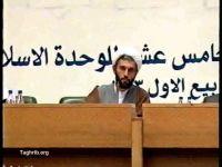 حجت الاسلام والمسلمین شیخ علی اصغر کوثری