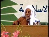 شیخ احمد الشامی