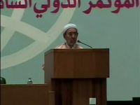 دکتر محمد مختار السلامی