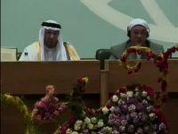 دکتر حامد احمد الرفاعی