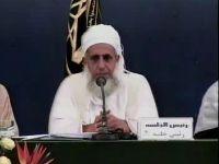 شیخ احمد بن حمد الخلیلی