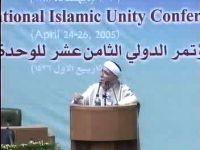 دکتر محمد الحبیب بن الخوجه / سخنرانی اول