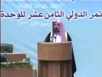 دکتر عبد الله بن صالح العبید