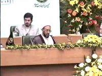 شیخ حسن الصفار