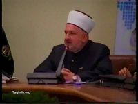 دکتر مصطفی ابراهیم سوج / سنخرانی دوم